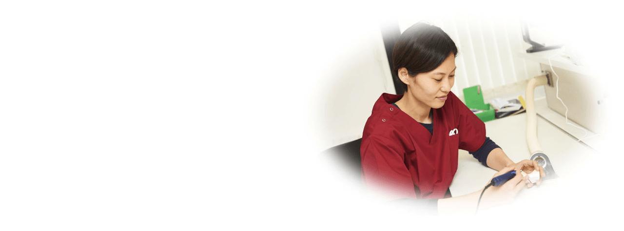 西田 百合子