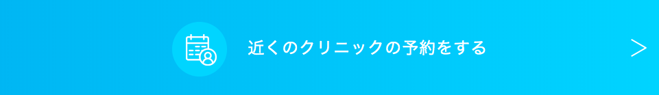 ライン 矯正 札幌 キレイ